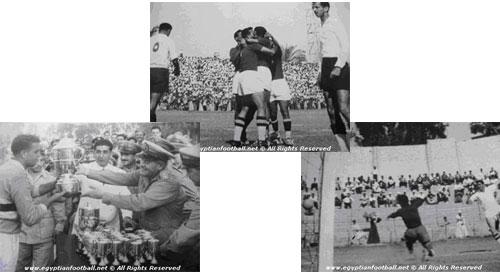Vintage football photographs on the Egyptian FA site