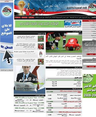 Egyptian FA site in Arabic