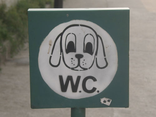 Dog WC sign