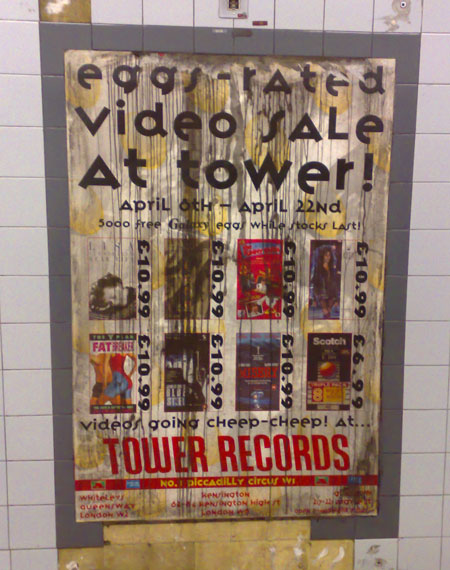 Tower Records Easter advert