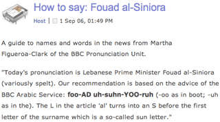 An edict from the BBC on pronunciation