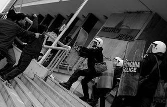 Greek riot police