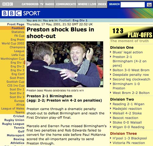 The old BBC Sport site