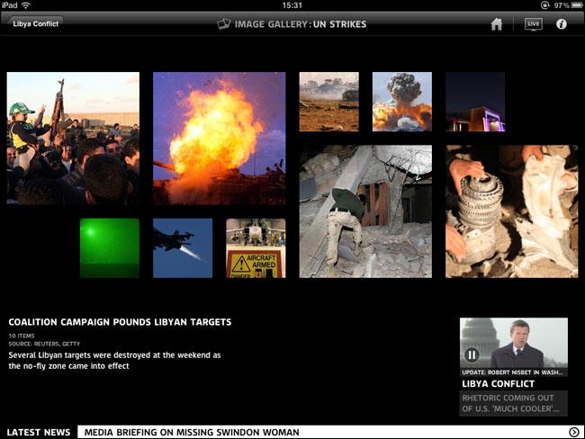 Sky News Image Gallery