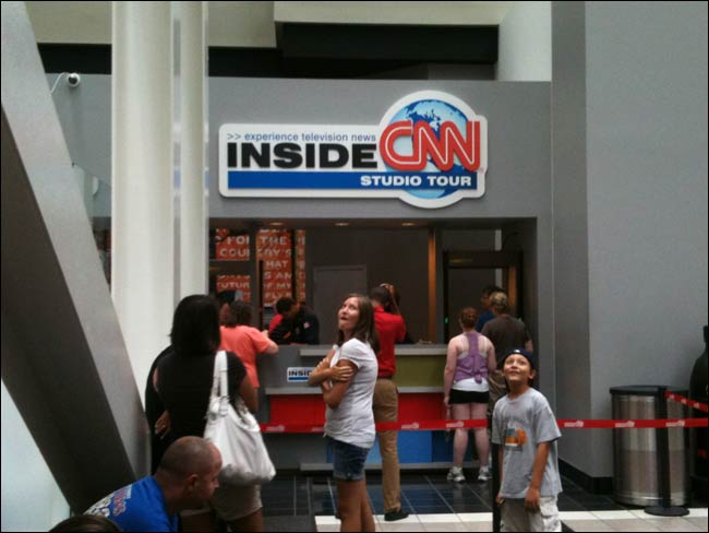 Cnn Inside Tour