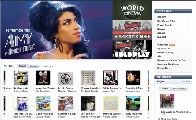 Amy promo in iTunes