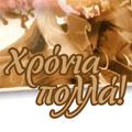 Xponia