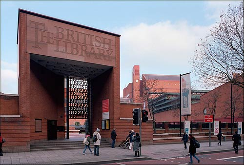 The British Library gate