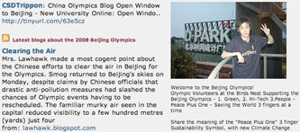 Olympic Fansivu screenshot