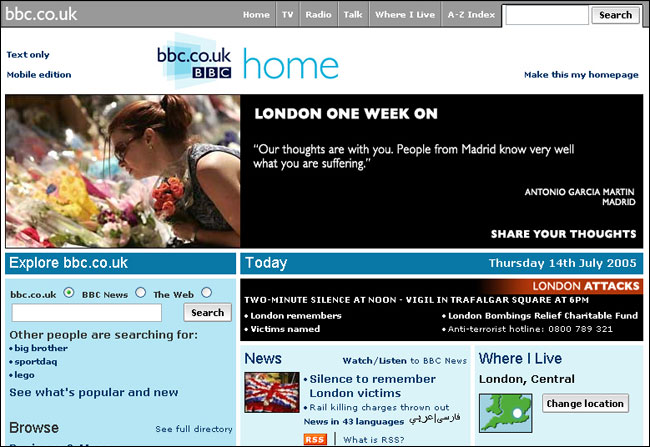 The BBC homepage on the day of the July bombings memorial